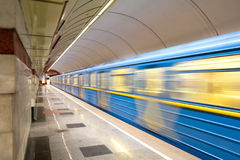 Fast train. In a motion , subway Royalty Free Stock Image
