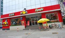 fastfood kungfu Zdjęcie Stock