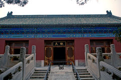 The Fasting Palace, Beijing, China Royalty Free Stock Photo