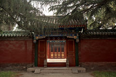 The Fasting Palace, Beijing, China Stock Photo