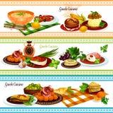 Fastställd design för grekiskt traditionellt matbaner för kokkonst royaltyfri illustrationer