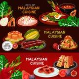 Fastställd design för malaysiskt kokkonstrestaurangbaner vektor illustrationer