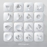 Fastställd design för minsta plan symbol stock illustrationer