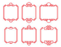 Fastställd design för röd för ramvektor för traditionell kines konst vektor illustrationer
