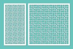 Fastställt dekorativt panellaser-klipp trätappning för bakgrundsteckningspanel Elegant modern geometrisk modell av linjer Förhåll stock illustrationer