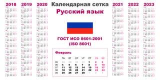 Fastställt språk för ryss för rasterväggkalender för 2018, 2019, 2020, 2021, 2022, 2023, ISO 8601 med veckor stock illustrationer