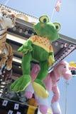 Faszerująca żaba przy jarmarkiem fotografia royalty free