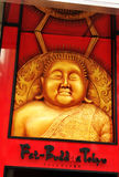 Fat Buddha Royalty Free Stock Photo