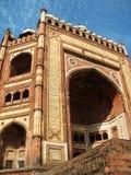 Fatehpur Sikri Lizenzfreie Stockbilder