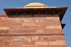 Fatehpur w India Sikri Obraz Royalty Free
