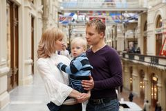 Father, mother and their son together Royalty Free Stock Photos