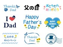 Father`s Day stock illustration