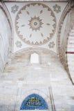 Fatih Mosque i område av Istanbul, Turkiet Arkivbilder
