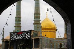Fatima Masumeh Shrine i staden av Qom, Iran arkivbilder