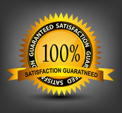 Fatisfaction保证标签向量例证 免版税图库摄影