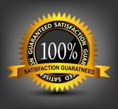 Fatisfaction guaranteed label vector illustration Royalty Free Stock Photos