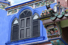 Fatt Tze Mansion o mansión azul imagen de archivo libre de regalías