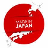 Fatto in bandiera del Giappone illustrazione vettoriale