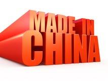 Fatto in Cina Fotografie Stock Libere da Diritti