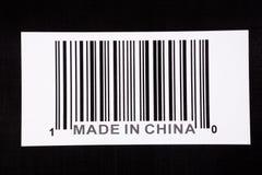 Fatto in Cina fotografia stock libera da diritti