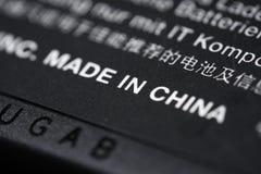 Fatto in Cina Immagine Stock