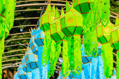 Fatto a mano variopinto della decorazione delle lampade delle lanterne di carta al traditio Immagini Stock Libere da Diritti