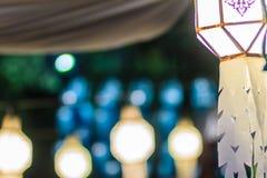 Fatto a mano variopinto della decorazione delle lampade delle lanterne di carta al traditio Fotografia Stock Libera da Diritti
