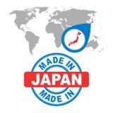 Fatto nel bollo del Giappone Mappa di mondo con paese rosso Fotografia Stock Libera da Diritti