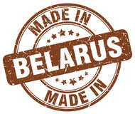 Fatto nel bollo di lerciume di marrone della Bielorussia Immagini Stock