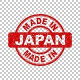Fatto nel bollo rosso del Giappone royalty illustrazione gratis