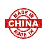 Fatto nel bollo rosso della Cina Fotografia Stock