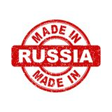 Fatto nel bollo rosso della Russia illustrazione di stock