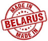 fatto nel bollo rosso di lerciume della Bielorussia Fotografia Stock