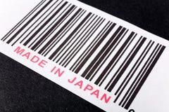 Fatto nel Giappone immagini stock