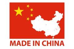Fatto nel marchio di qualità della Cina Illustrazione di vettore Immagini Stock Libere da Diritti