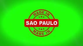 Fatto nell'animazione del bollo di PAULO Signed Stamping Text Wooden del SAO illustrazione di stock