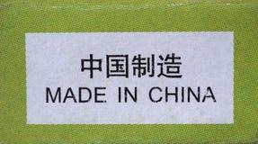 Fatto nell'etichetta della Cina Fotografia Stock Libera da Diritti