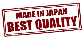 Fatto nella migliore qualità del Giappone Immagini Stock