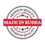 Fatto in Russia Qualità di premio Immagine Stock