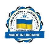 Fatto in Ucraina, stampMade premio di qualità in Ucraina Qualità di premio Immagine Stock