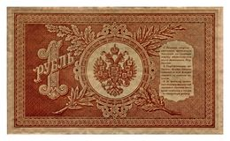 Fattura della banconota della rublo russa, lato posteriore, circa 1898, Immagine Stock