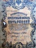 fattura della Cinque-rublo della Russia zarista Fotografia Stock Libera da Diritti