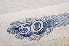 Fattura della rublo russa, fine su Immagine Stock