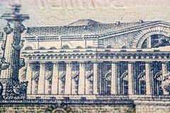 Fattura della rublo russa, fine su Fotografie Stock