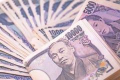 Fatture di Yen giapponesi Fotografie Stock Libere da Diritti