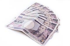 Fatture di Yen giapponesi Immagini Stock Libere da Diritti