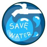 Faucets nawadniają set, ratuje wodnym płaskim Faucets prostych kreskowych płaskich Faucets ratuje wodnego pojęcie loga okręgu mie Zdjęcia Royalty Free