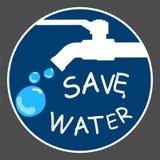 Faucets ratuje wodnego pojęcie loga okręgu mieszkanie Obrazy Stock