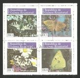 Fauna, Wildlife, Series Butterflies. Guinea Equatorial - Mini sheet of Non-postage stamps printed 1977, Multicolor Edition of offset printing with Topic Fauna Royalty Free Stock Image