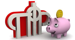 Favorable savings in the pension fund of the Russian Federation. The symbol of the Russian Federation Pension Fund and contented pig piggy bank with coin on Stock Photo
